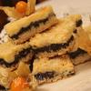 Маковый пирог (Mohnkuchen)