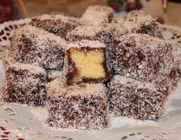 Кокосовые пирожные (Kokosschniten)