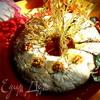 """Орехово-шоколадный кекс с цукатами из """"сметанного яблока"""" (guyabano)"""