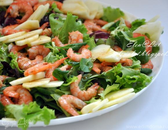 Салат с креветками и яблоками