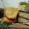 Картофельная фокачча с печеным чесноком и укропом