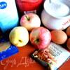 Сладкий яблочный омлет