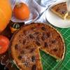 Тыквенный пирог с орехами пекан