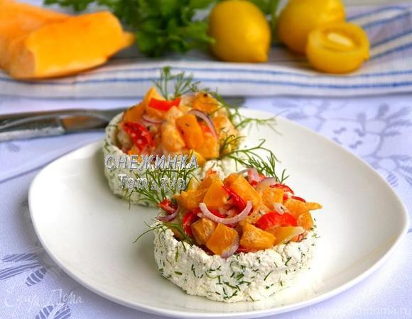 Творожные корзиночки с салатом из тыквы