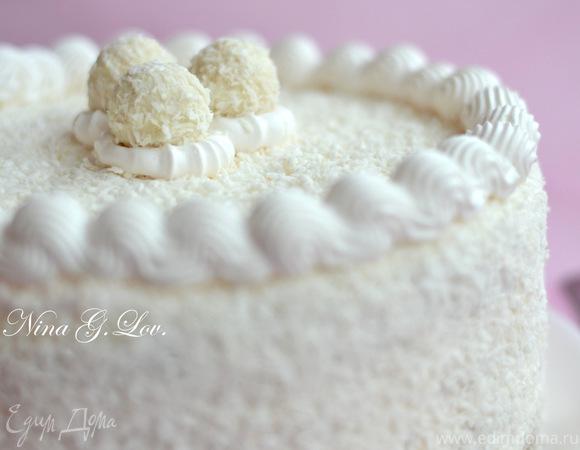 """Торт """"Белый"""" с кокосовым кремом, миндалем и белым шоколадом"""