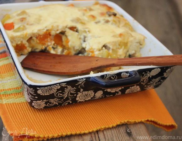 Запеканка с тыквой, грибами и сыром Джюгас