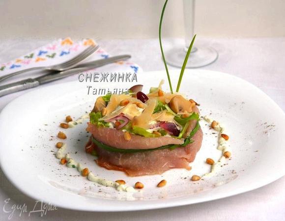 Салат с вяленым окороком, сыром Джюгас, виноградом и кедровыми орешками с заправкой из маскарпоне