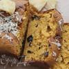 Овсяный томатно-сырный кекс с базиликом