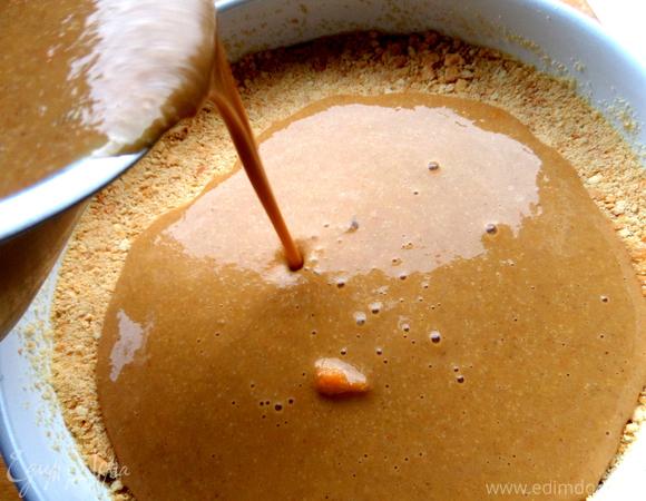 Тыквенный пирог (Kirbju kuka)