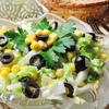 """Салат из пекинской капусты """"Зимние витамины"""""""