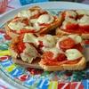 Пицца понарошку