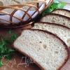 Белый хлеб без муки (диетический)
