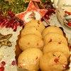 Печенье с вяленой вишней и коньяком