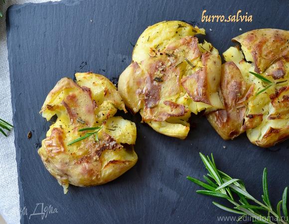 Картофель по-австралийски (Crash Hot Potatoes)