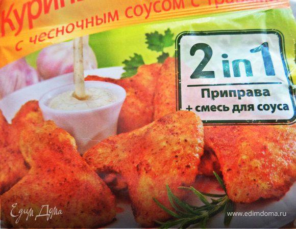 Курица с луком и гречкой