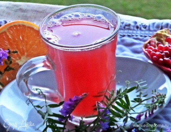 Гранатовый напиток