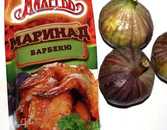 Свинина в маринаде «Барбекю», запеченная с инжиром
