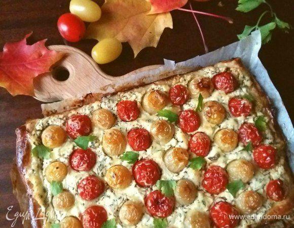 Закусочный пирог с черри и творогом