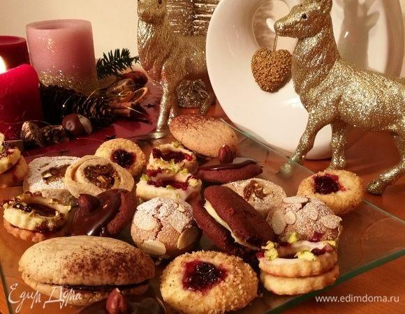 Шоколадное печенье с ганашем и фундуком