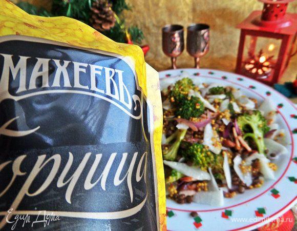 Салат с брокколи и дайконом