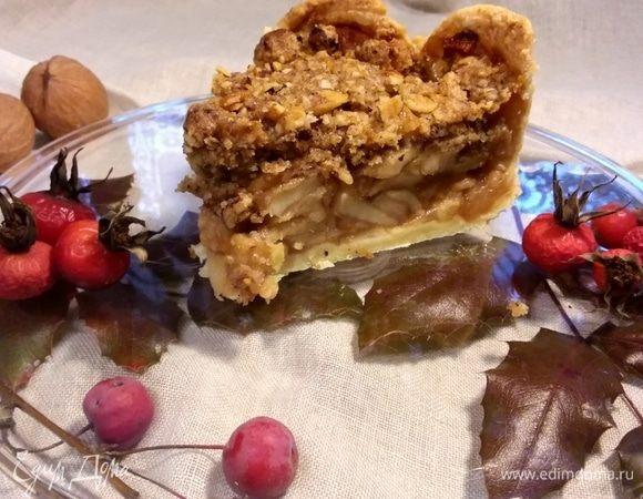 Яблочный пирог с ореховой крошкой