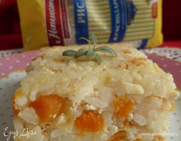 Рисово-творожная запеканка с яблоком и курагой