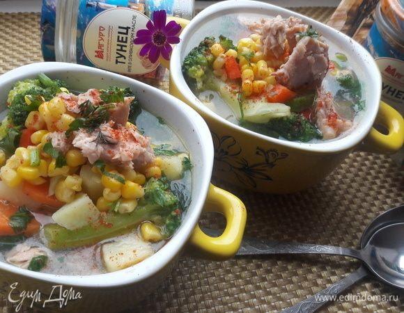 Овощной суп с тунцом и кукурузой