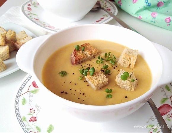 Сырный суп-пюре с овощами
