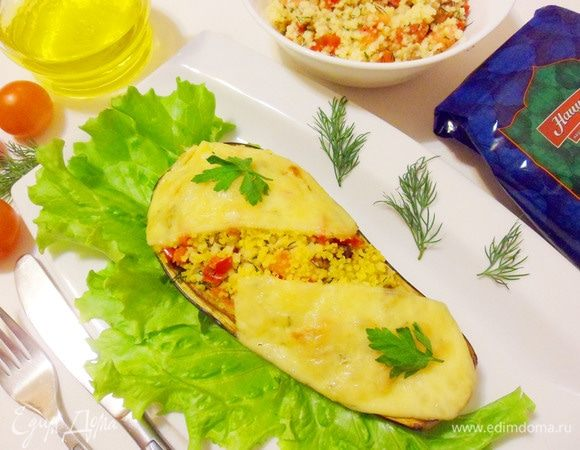 Баклажаны, фаршированные кускусом и помидорами