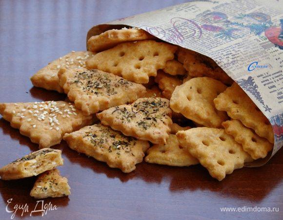 Сырное печенье с кетчупом
