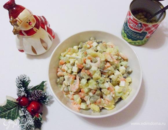 Оливье с креветками и мидиями
