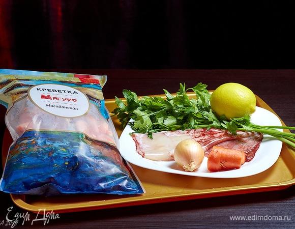 Paella di marisco