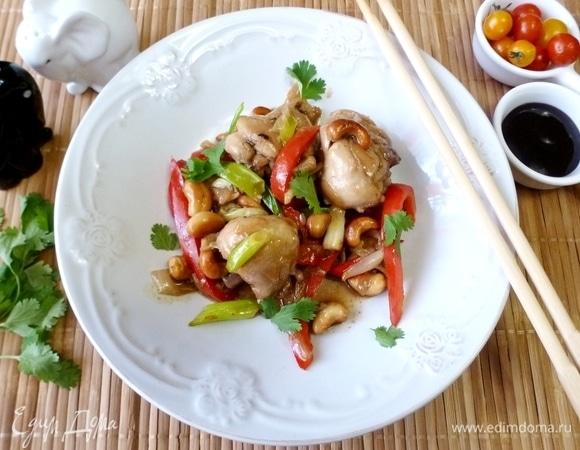Курица по-тайски (Гай пад мед)