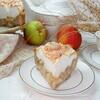 Грушевый пирог с меренгой и карамельной заливкой