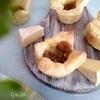 Слоеные корзинки с луком и сыром бри