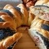 Кулебяка с ветчиной и сыром