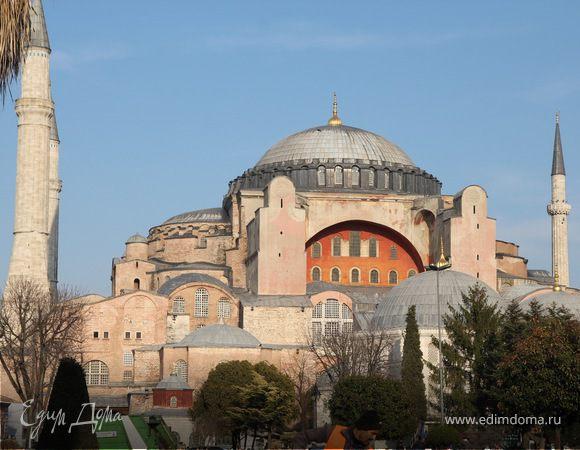 О турецкой кухне и об Александре Македонском