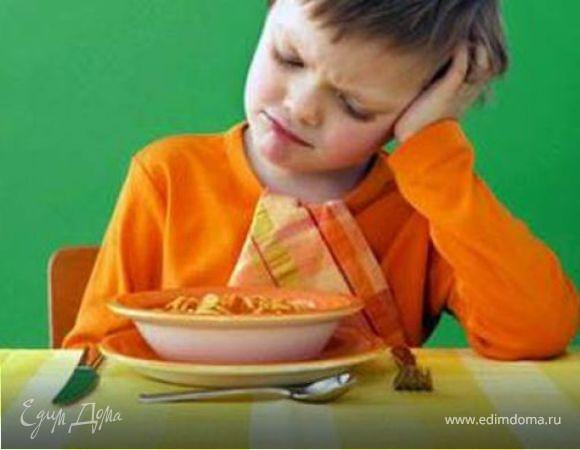 Детская анорексия!