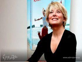 Рецепты счастья от Юлии Высоцкой. Март, 2009