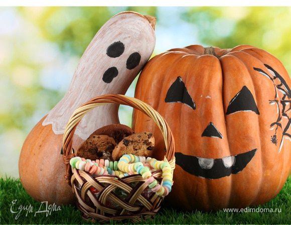5 полезных советов по случаю Хэллоуина и не только