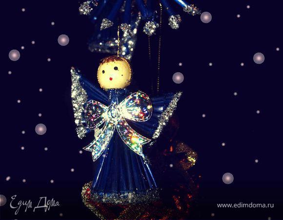 Рождественские чудеса от Едим Дома и спонсоров! Спасибо за чудесные призы!