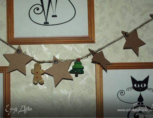 """Итоги фотоконкурса """"Новогодний декор"""""""