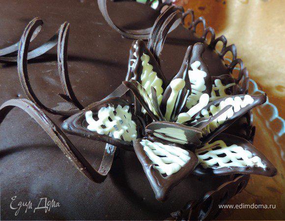 Ажурный шоколадный цветок к 8 марта