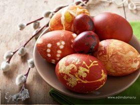 Красим яйца к Пасхе: натуральный подход