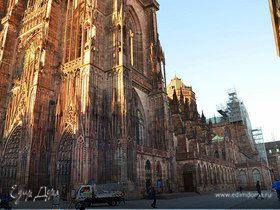 Страсбург-Эльзас-парламентская столица Европы.