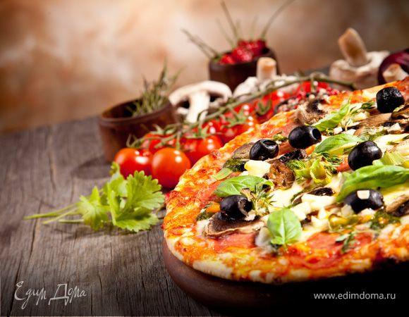 Изобретая пиццу