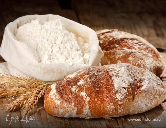 Как приготовить вкусный хлеб в домашних условиях, Официальный сайт кулинарных рецептов Юлии Высоцкой