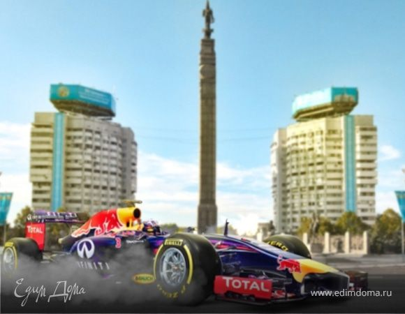 Формула моего лета или «F1» в Алматы!