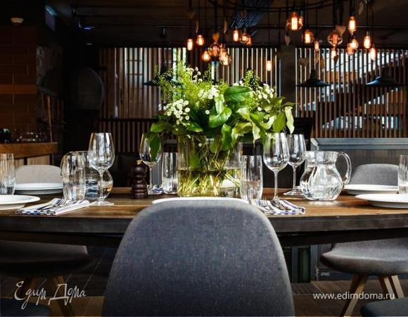 Новый ресторан Юлии Высоцкой