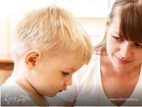 5 вещей, которые следует говорить своим детям ежедневно